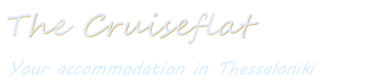 The Cruiseflat Logo