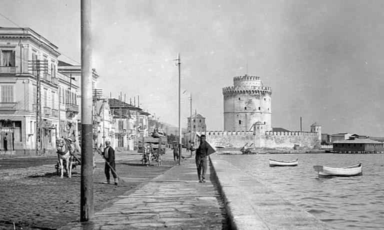Παλιά Θεσνίκη 1