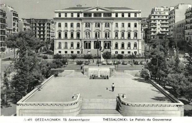 Παλιά Θεσνίκη 11