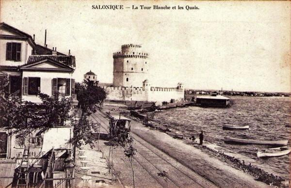 Παλιά Θεσνίκη 2